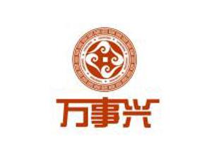 安徽華享中藥涼茶有限公司