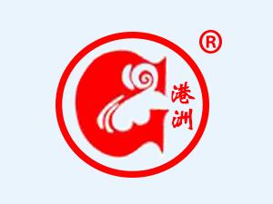廣東港洲食品實業有限公司