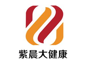 山西紫晨大安康科技无限公司