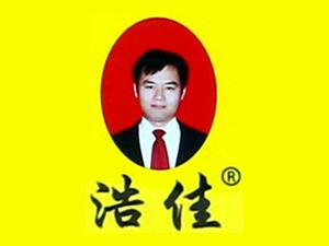 济南香万家商贸无限公司