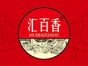 廣州佰香莊食品有限公司