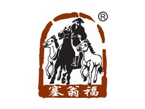 上海塞翁福農業發展有限公司