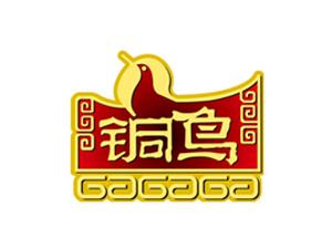 龙游县铜鸟食品厂