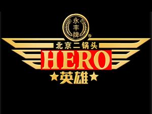 天津信亨騰達商貿有限公司