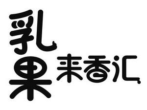 蘇州君泰吉食品有限公司