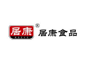 潍坊市居康食品股份有限公司
