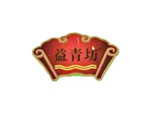 青州市花都食品有限公司