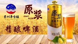 贵州海之蓝酒业销售雷竞技官网