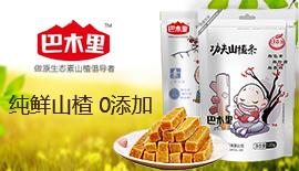 潍坊正创食品雷竞技官网