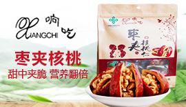 山东新辉农业发展雷竞技官网