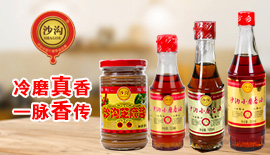 山东沙沟香油集团雷竞技官网