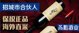 蘇鵬酒業集團