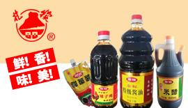 山东国新抱犊食品有限公司