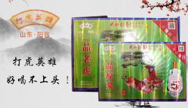 阳谷县绿澳酒业有限公司