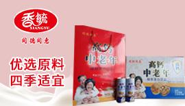 山东枣庄奋斗食品有限公司