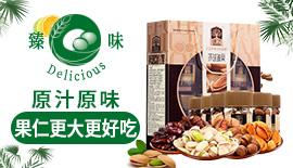 北京臻味坊食品雷竞技官网