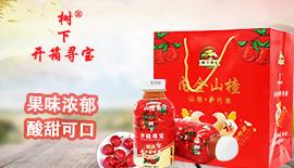 河南冠芳山楂饮料雷竞技官网