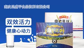 南皮县盛平饮品有限公司