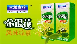 临沂哈临食品雷竞技官网
