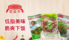 临沂大宋食品雷竞技官网