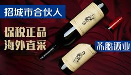 苏鹏酒业集团