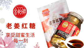 上海怡神保健食品有限公司