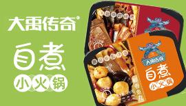 山东神禹食品有限公司