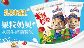 苏州君泰吉食品有限公司