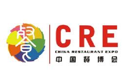 2018第9届中国(广州)旅店餐饮业供给商展览会