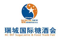 瑞城?2018第二屆中國華東國際糖酒食品交易會