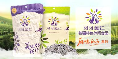 青河县傻小子食品无限公司
