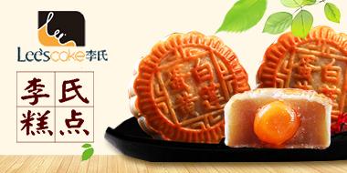 李氏食品有限公司