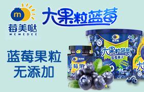 日照润禾农业科技无限公司