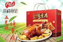 凤祥食品 五更炉烤熏鸡礼盒装