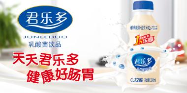 青岛天惠乳业无限公司