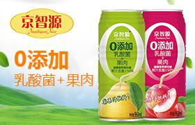 桂林京智源饮品无限公司