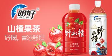 济源市鑫源饮品无限公司