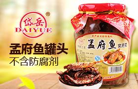 泰安市岱岳区金诺食品有限公司