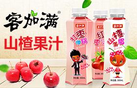 青岛儒商饮料无限公司