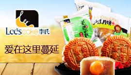 李氏食品无限公司