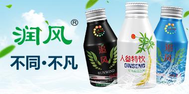 润风集团--山东缤纷美果食品有限公司