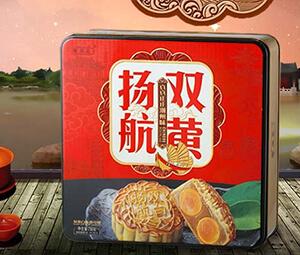 扬航 双黄白莲蓉月饼