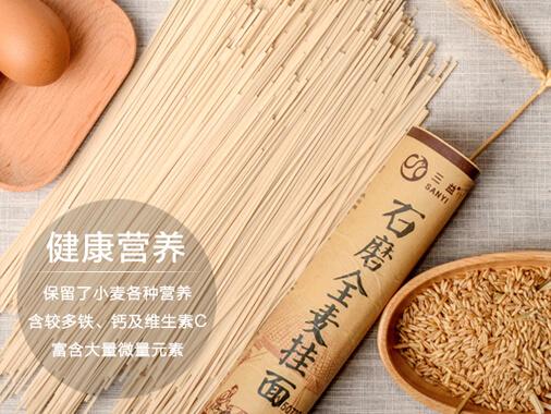 三益 石磨小麦面粗纤维养分挂面