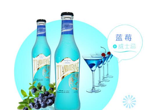 天下酒肆蓝莓威士忌预调鸡尾酒