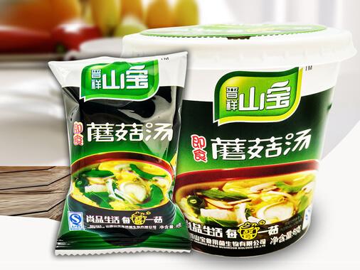 晋祥山宝原味蘑菇汤