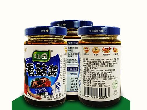 晋祥山宝 香菇酱 牛肉味