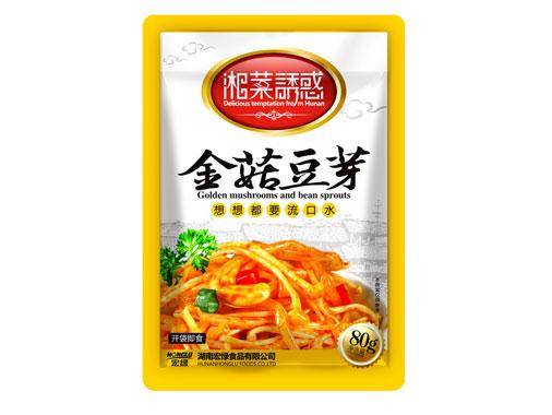 宏绿 金菇芽菜