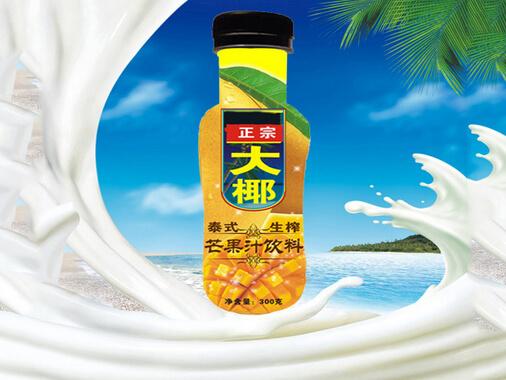 新向阳 大椰生榨芒果汁