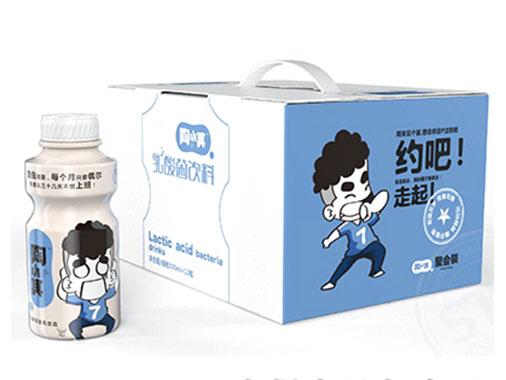 陶小其乳酸菌饮料高档礼盒