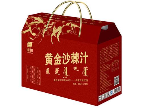 涌田飲品 黃金沙棘汁